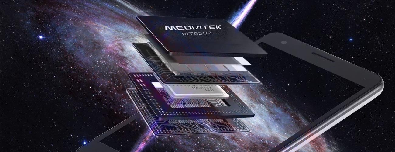 Nomi i550 Space чипсет