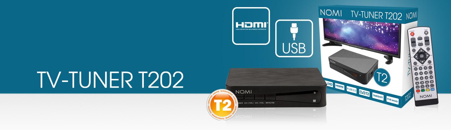 Компания Nomi </br>представляет новый T2-тюнер