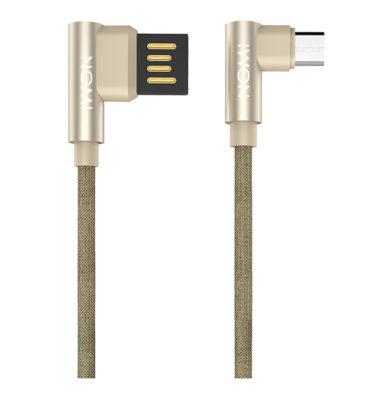 344269-Кабель-Nomi-DCPQ-10m-USB-micro-1м-золотий