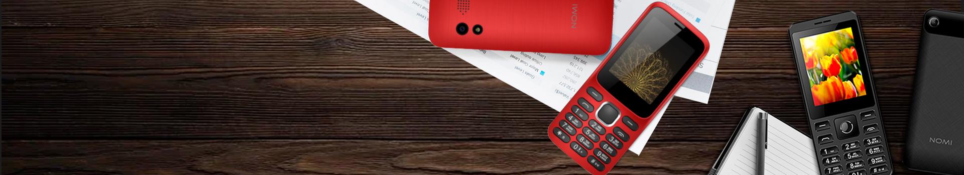 Nomi представляет новые </br> модели мобильных телефонов